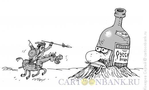 Карикатура: бой Перегара с Челубеем, Кокарев Сергей