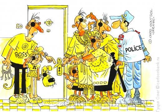 Карикатура: Замочная скважина, Гуцол Олег