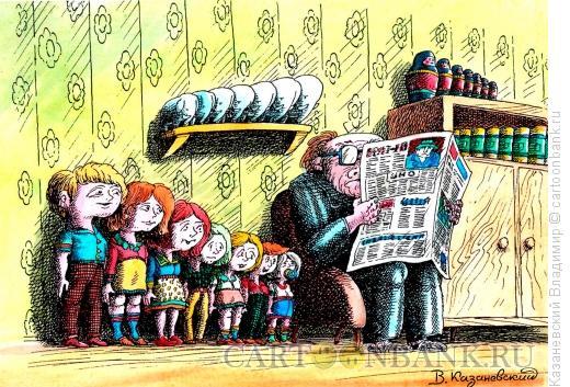 Карикатура: Коллекционер, Казаневский Владимир