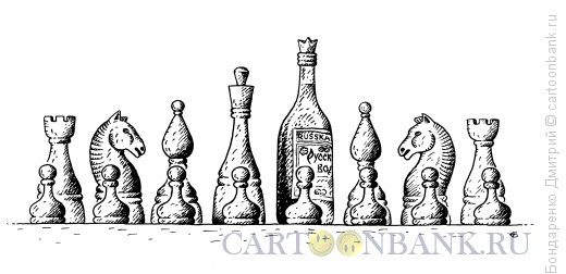 Карикатура: Русские шахматы, Бондаренко Дмитрий