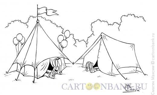 Карикатура: Клоун в походе, Смагин Максим