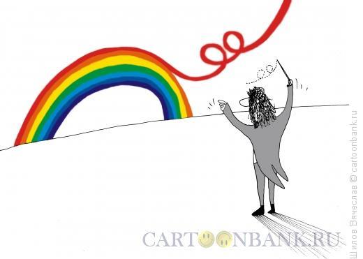 Карикатура: Радуга и дирижер, Шилов Вячеслав