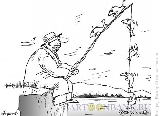 Карикатура: Рыбалка, Богорад Виктор