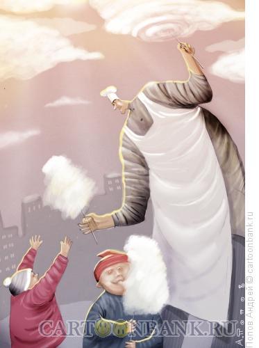 Карикатура: Сладкая вата, Попов Андрей