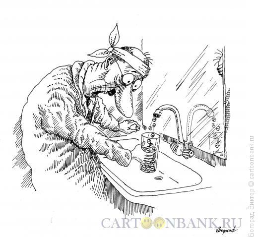Карикатура: Таблетки, Богорад Виктор