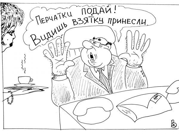 Карикатура: Необходимая предосторожность, Валерий Каненков