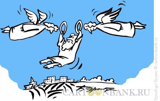Карикатура: Гимнаст, Эренбург Борис