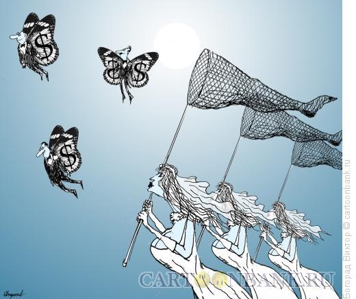 Карикатура: Охотницы за богатыми мужьями, Богорад Виктор
