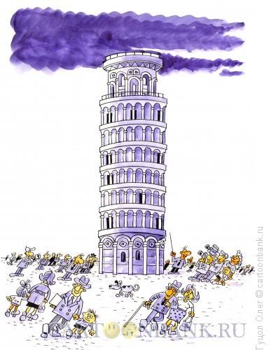 Карикатура: Пизанская башня, Гуцол Олег