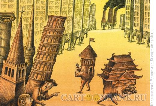 Карикатура: Ретротуризм, Казаневский Владимир