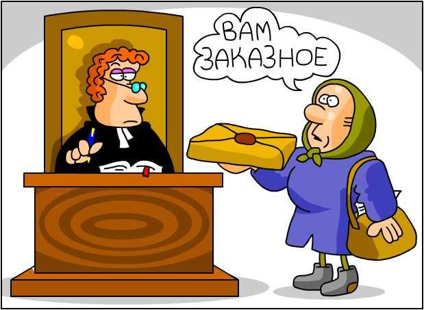 Карикатура: Судья и заказное, Дмитрий Бандура