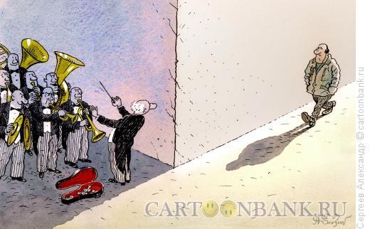 Карикатура: Музыкальный сюрприз, Сергеев Александр