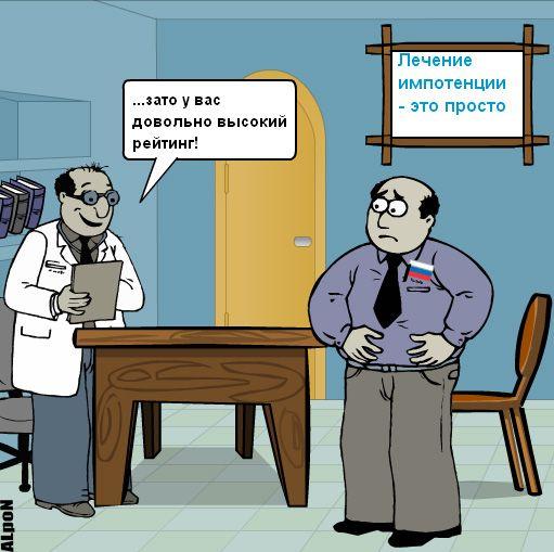 Карикатура: Не все так плохо, AlexPolenensky