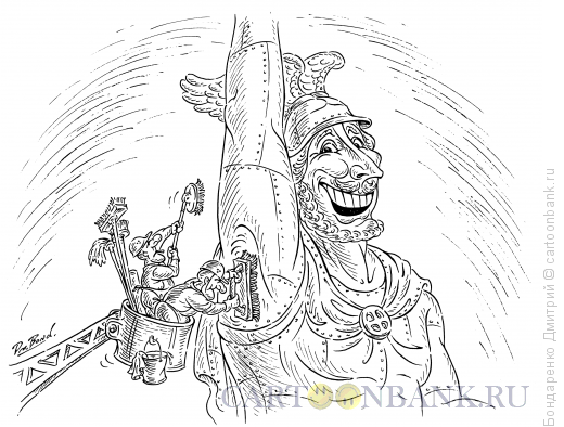 Карикатура: Щекотно, Бондаренко Дмитрий