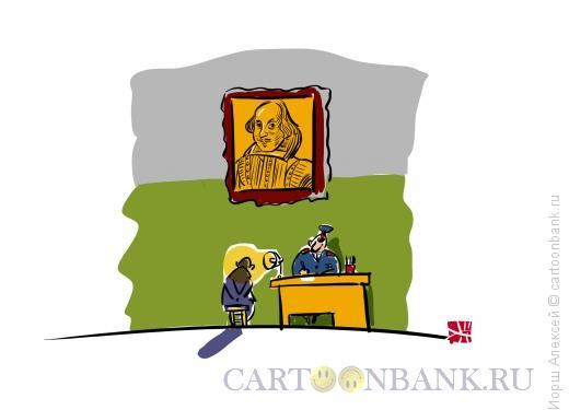 Карикатура: Допрос, Иорш Алексей