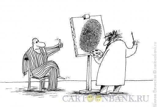 Карикатура: Зэк и художник, Шилов Вячеслав
