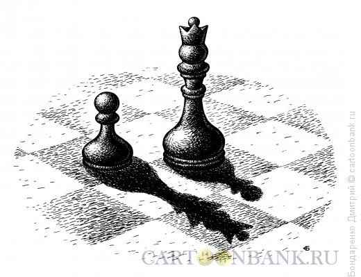 Карикатура: Ферзь и пешка, Бондаренко Дмитрий