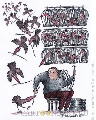 Карикатура: Клетки для птиц, Казаневский Владимир
