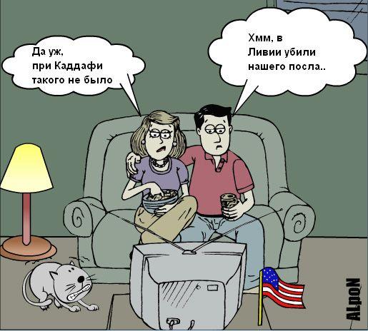 Карикатура: Новые времена, AlexPolenensky