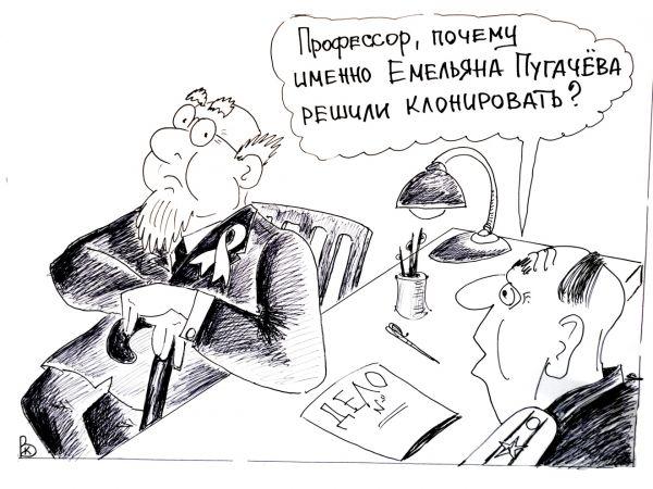 Карикатура: Научный сюрприз, Валерий Каненков