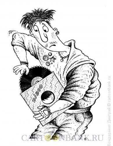 Карикатура: Диск, Бондаренко Дмитрий
