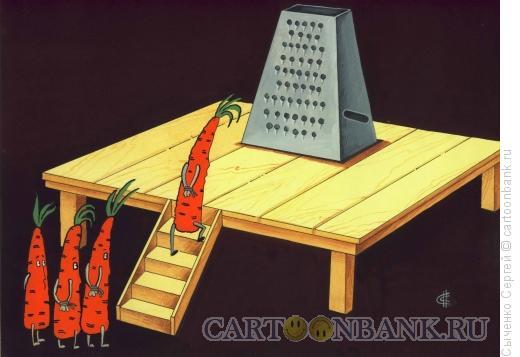 Карикатура: Эшафот, Сыченко Сергей