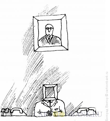 Карикатура: Пустая рамка, Богорад Виктор