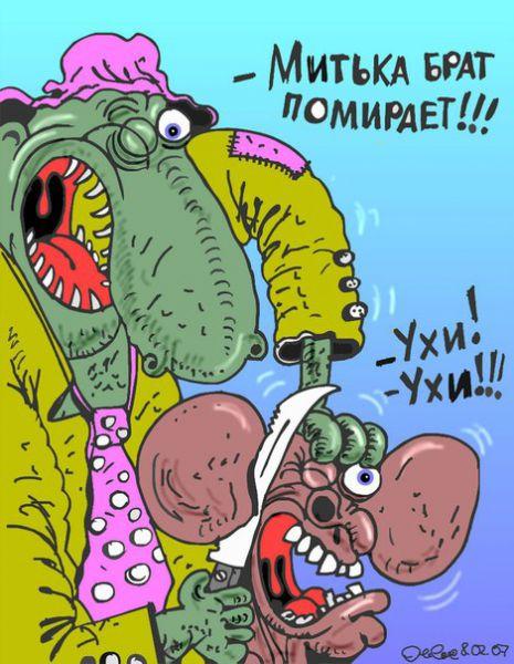 Карикатура: Ухи!, Олег Горбачев