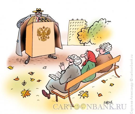 Карикатура: Осенняя сессия, Сергеев Александр