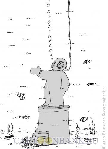 Карикатура: Памятник-водолаз, Шилов Вячеслав