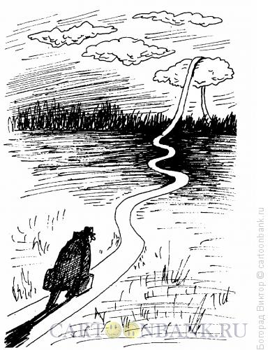 Карикатура: Путешественник, Богорад Виктор