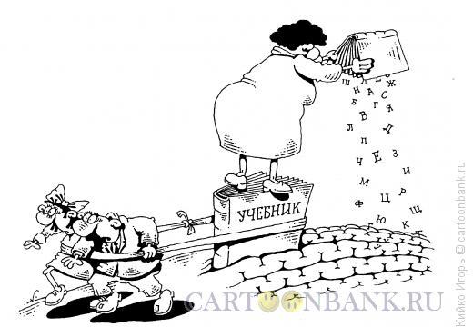 Карикатура: Сеятель, Кийко Игорь