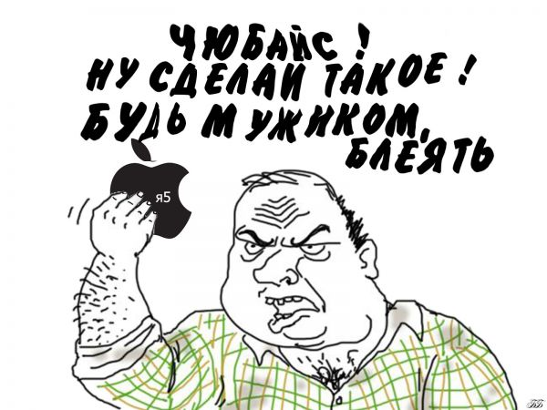 Карикатура: Наш ответ