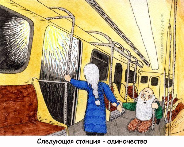 Карикатура: Немного депрессовости, Птица Счастья