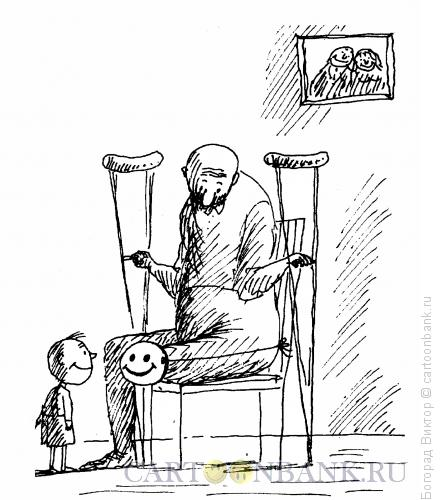 Карикатура: Смайлик на ноге, Богорад Виктор