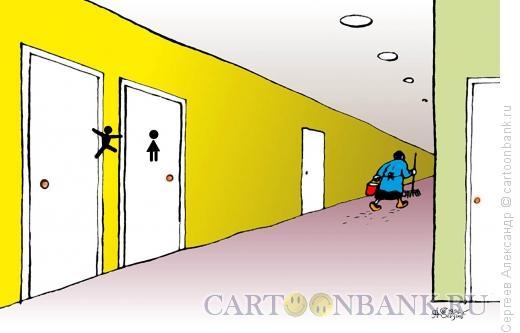 Карикатура: Уборщица, Сергеев Александр