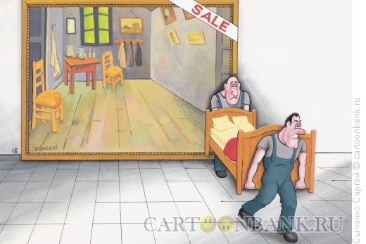 Карикатура: Распродажа, Сыченко Сергей