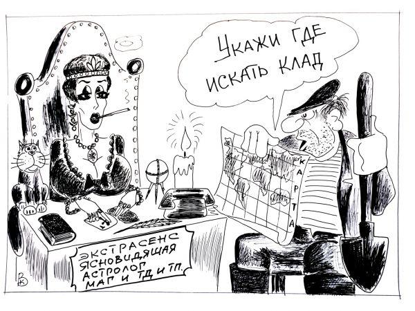 Карикатура: Деловой подход, Валерий Каненков