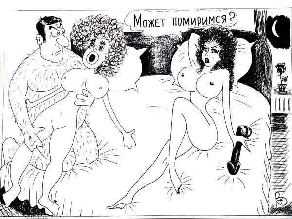 Карикатура: Долгожданное предложение, Валерий Каненков
