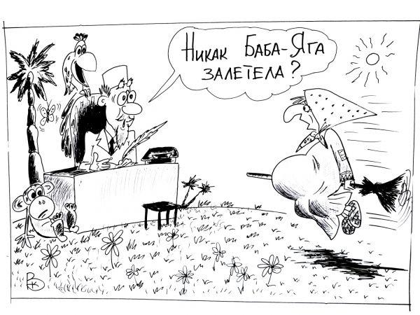 Карикатура: Ну и дела, Валерий Каненков
