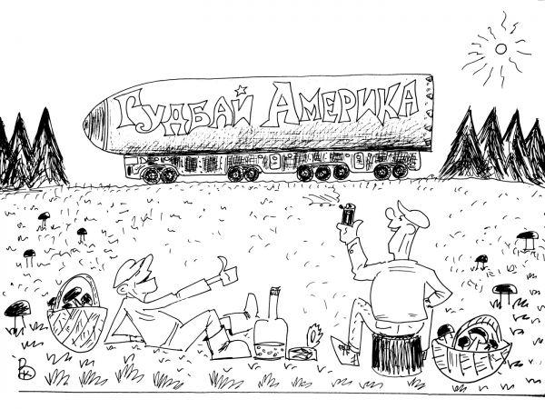 Карикатура: Прикольное граффити, Валерий Каненков