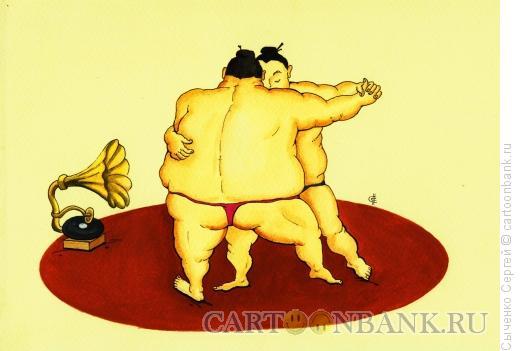 Карикатура: Танго, Сыченко Сергей