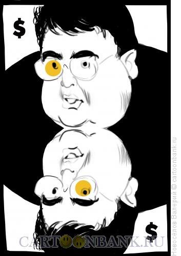 Карикатура: Алексей Митрофанов, Новосёлов Валерий