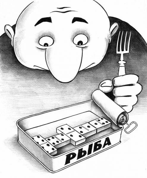 Карикатура: Рыба, Сергей Корсун