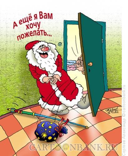 Карикатура: Визит деда Мороза, Сергеев Александр