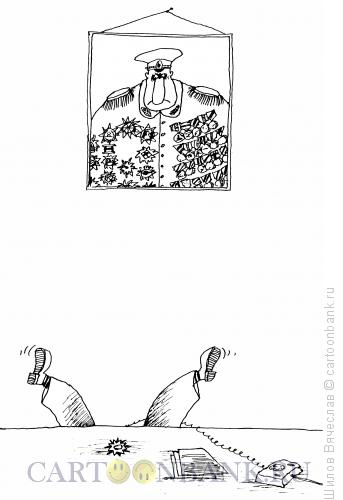 Карикатура: Упавший орден, Шилов Вячеслав