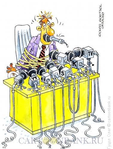 Карикатура: Пресс-конференция, Гуцол Олег
