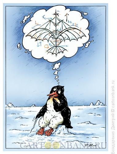 Карикатура: Рождённый ползать..., Бондаренко Дмитрий