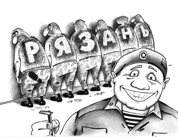 Карикатура: ., Сергей Корсун