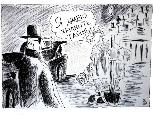 Карикатура: Ценный кадр, Валерий Каненков